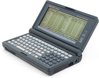 [BILD] HP200LX, am Display: Dateimanager Norton Commander - (c) Felix Wessely