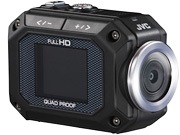 [BILD] JVC ADIXXION GC-XA1 Full-HD-Action-Cam - (c) JVC